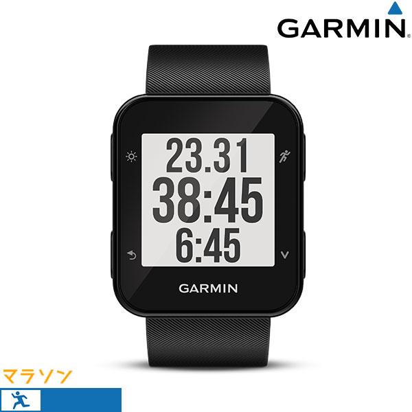 ガーミン GARMIN フルマラソン ランニング 腕時計 フォアアスリート35J 010-01689-38 GPSスマートウォッチ 時計【あす楽対応】