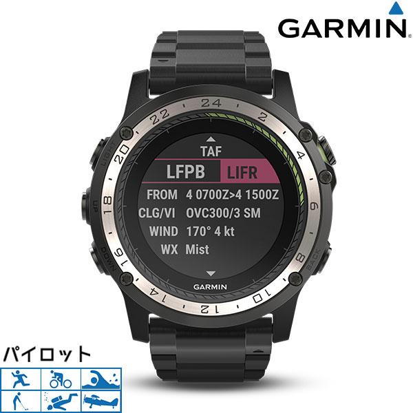 ガーミン GARMIN D2 Charlie Bluetooth パイロット メンズ 腕時計 チタン 010-01733-37 時計