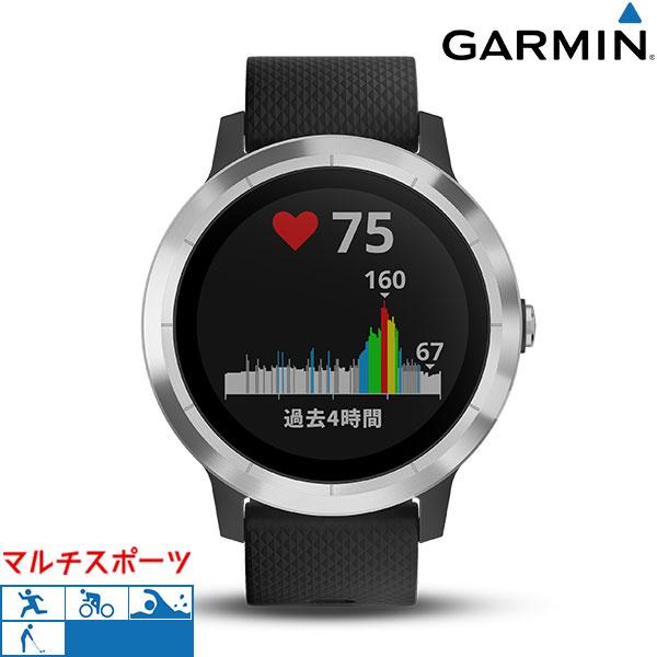 ガーミン GARMIN vivoactive 3 ヨガ ゴルフ ランニング 010-01769-70 GPSスマートウォッチ 腕時計 時計【あす楽対応】