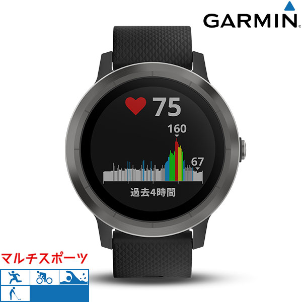 ガーミン GARMIN vivoactive 3 ヨガ ゴルフ ランニング 010-01769-71 GPSスマートウォッチ 腕時計 時計【あす楽対応】