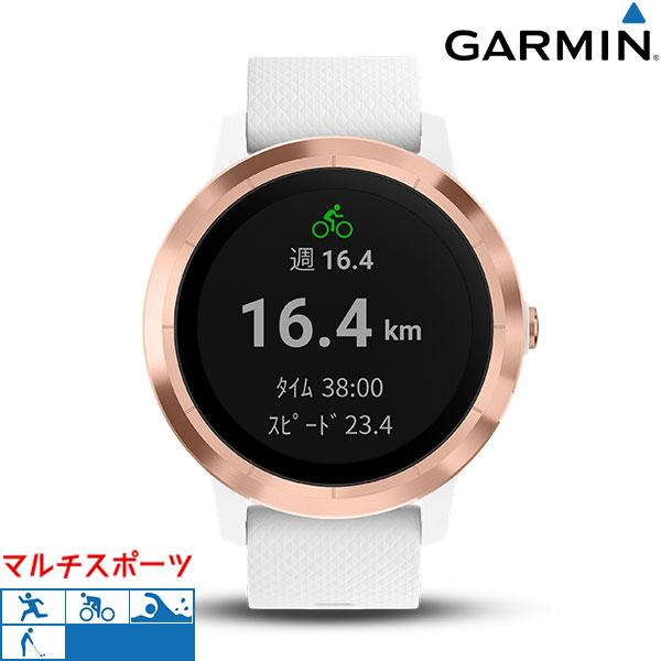 ガーミン GARMIN vivoactive 3 ヨガ ゴルフ ランニング 010-01769-73 GPSスマートウォッチ 腕時計 時計