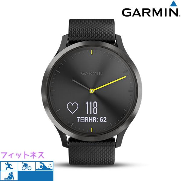 ガーミン GARMIN vivomove Bluetooth ランニング 010-01850-71 フィットネス 腕時計 時計