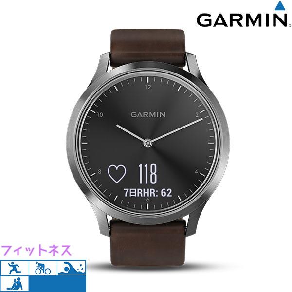 ガーミン GARMIN vivomove Bluetooth ランニング 010-01850-74 フィットネス 腕時計 時計