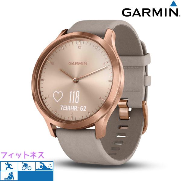 ガーミン GARMIN vivomove HR スマートウォッチ タッチパネル 010-01850-79 腕時計 ローズゴールド×グレー 革ベルト 時計【あす楽対応】
