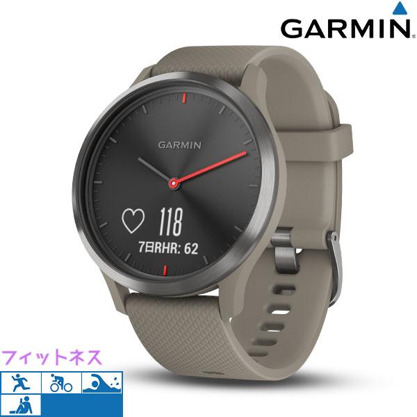 ガーミン GARMIN vivomove HR スマートウォッチ タッチパネル 010-01850-7E 腕時計 ブラック×サンド 時計【あす楽対応】