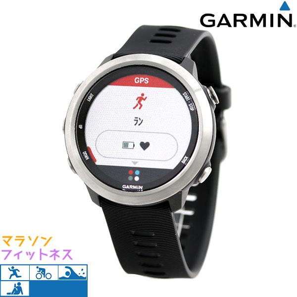 ガーミン GARMIN フォアアスリート 645 ランニング Bluetooth 010-01863-60 腕時計 時計