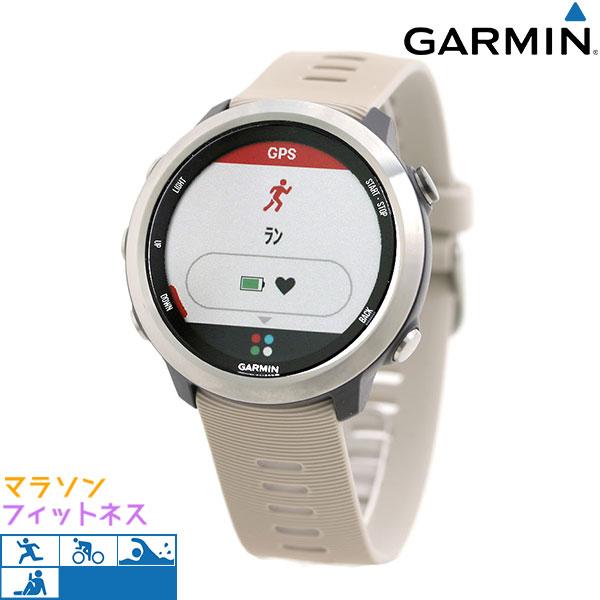 ガーミン GARMIN フォアアスリート 645 ランニング Bluetooth 010-01863-61 腕時計【あす楽対応】