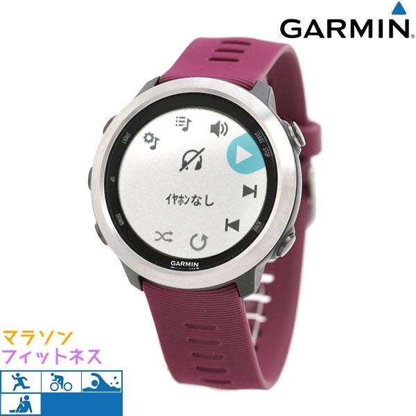 ガーミン GARMIN フォアアスリート 645 ミュージック ランニング Bluetooth 010-01863-D1 腕時計 時計