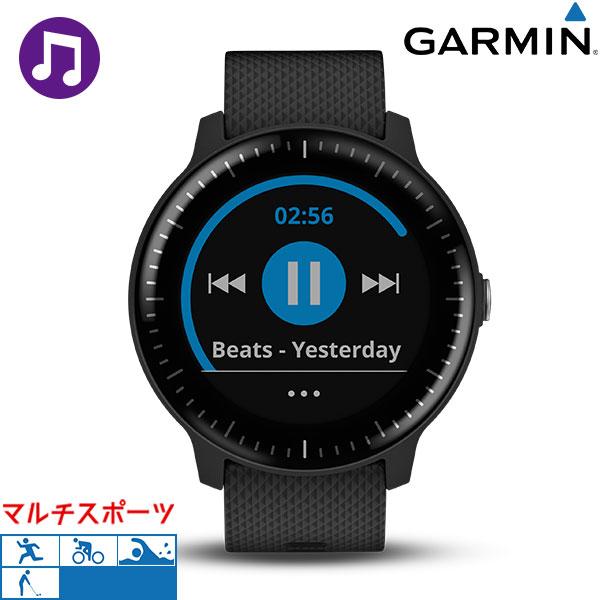 ガーミン GARMIN ヴィヴォアクティブ 3 ミュージック ランニング Bluetooth 010-01985-23 腕時計 時計