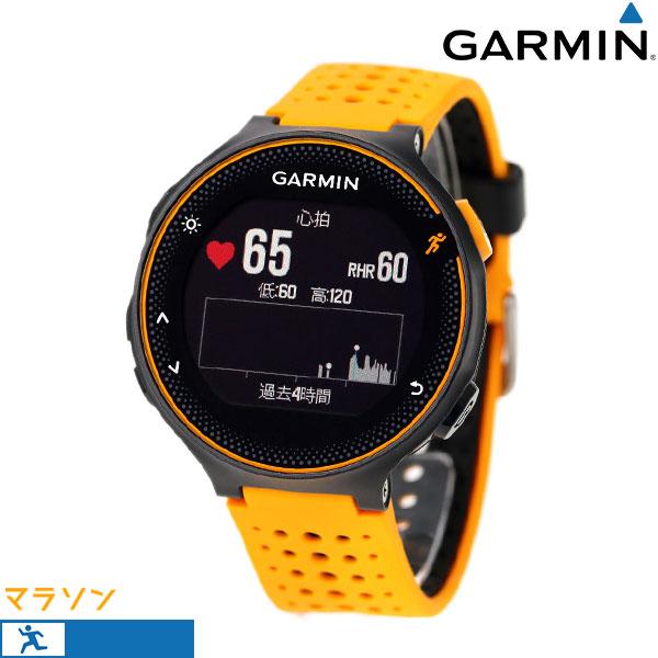 ガーミン GARMIN フルマラソン ランニング 腕時計 フォアアスリート235J 010-03717-6J GPSスマートウォッチ 時計【あす楽対応】