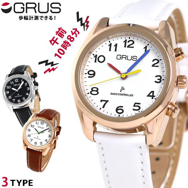グルス 音声時計 ボイス電波 革ベルト 腕時計 GRS003-L GRUS 選べるモデル 時計