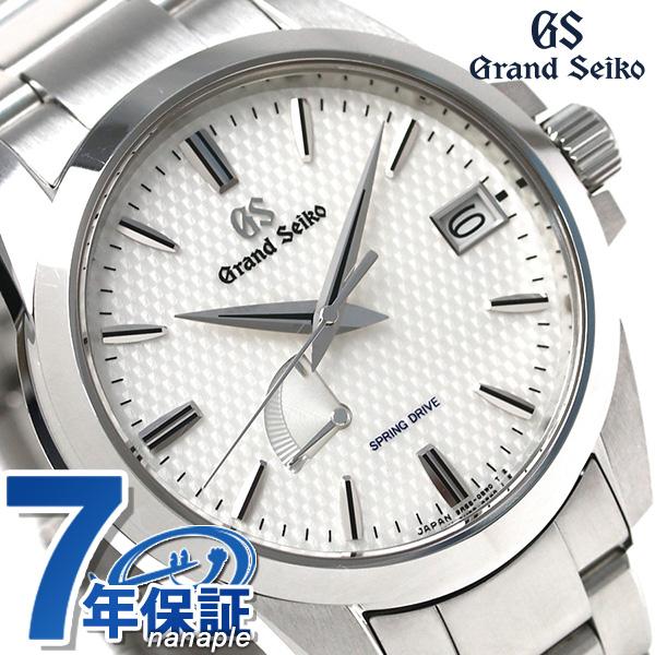 グランドセイコー 9Rスプリングドライブ SBGA225 セイコー 腕時計 メンズ 42mm GRAND SEIKO 時計