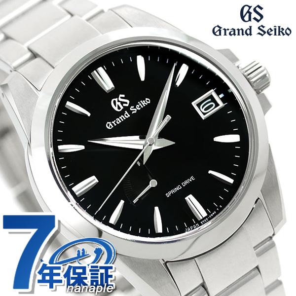 グランドセイコー 9Rスプリングドライブ SBGA227 セイコー 腕時計 メンズ 42mm GRAND SEIKO 時計【あす楽対応】