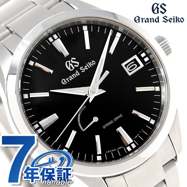 グランドセイコー 9Rスプリングドライブ SBGA301 セイコー 腕時計 メンズ 40.5mm GRAND SEIKO 時計