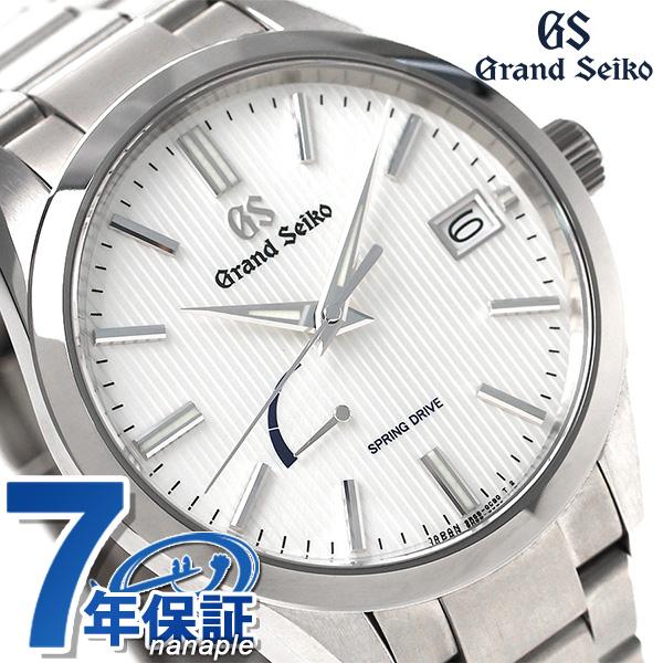 グランドセイコー 9Rスプリングドライブ メンズ 腕時計 チタン SBGA347 GRAND SEIKO シルバー 時計