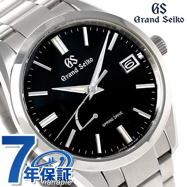 グランドセイコー 9Rスプリングドライブ SBGA349 セイコー 腕時計 メンズ 40.5mm チタン GRAND SEIKO