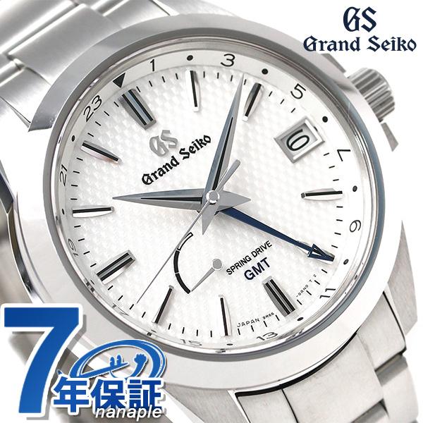 グランドセイコー 9Rスプリングドライブ SBGE209 セイコー 腕時計 メンズ 42mm GRAND SEIKO 時計