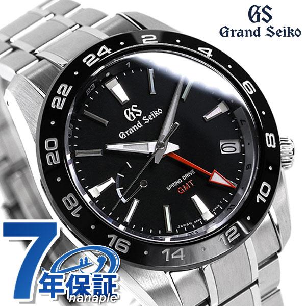 【コースター付き♪】 グランドセイコー スプリングドライブ GMT 自動巻き デュアルタイム パワーリザーブ メンズ 腕時計 SBGE253 GRAND SEIKO スポーツコレクション ブラック