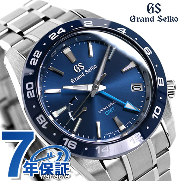 【コースター付き♪】 グランドセイコー スプリングドライブ GMT 自動巻き デュアルタイム パワーリザーブ メンズ 腕時計 SBGE255 GRAND SEIKO スポーツコレクション ブルー