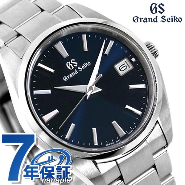 【コースター付き♪】 グランドセイコー 9Fクオーツ 日本製 メンズ 腕時計 SBGP013 GRAND SEIKO ネイビー 時計【あす楽対応】