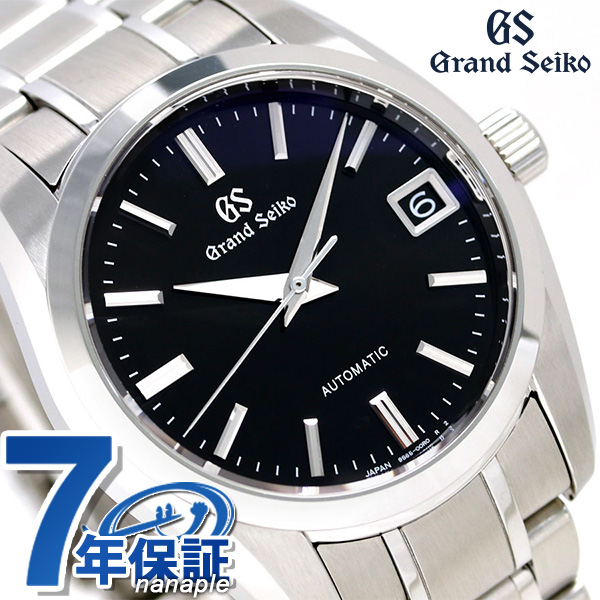グランドセイコー 9Sメカニカル SBGR253 セイコー 腕時計 メンズ 37mm 自動巻き GRAND SEIKO 時計【あす楽対応】