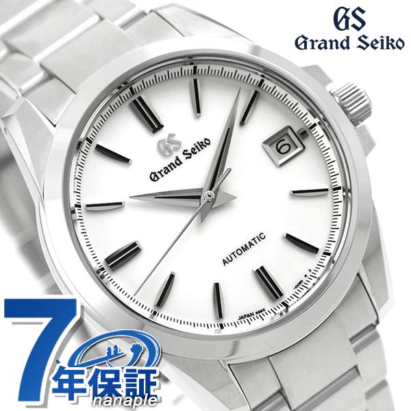 グランドセイコー 9Sメカニカル SBGR255 セイコー 腕時計 メンズ 42mm 自動巻き GRAND SEIKO 時計【あす楽対応】