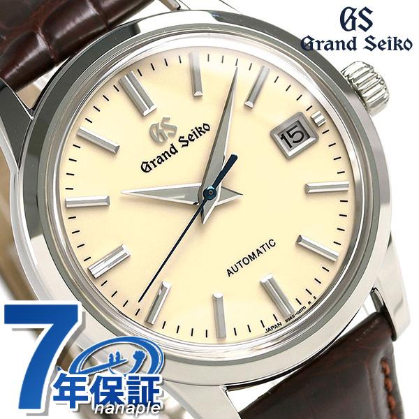 グランドセイコー 9Sメカニカル SBGR261 セイコー 腕時計 メンズ 39.5mm 自動巻き 革ベルト GRAND SEIKO