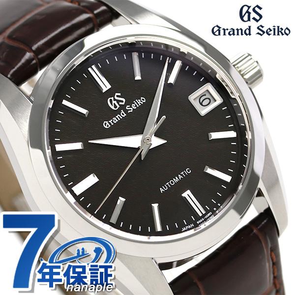new styles 5ed76 28460 Grand SEIKO mechanical 9S SBGR289 SEIKO watch men 37mm self-winding watch  leather belt GRAND SEIKO