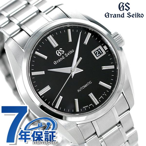 【コースター付き♪】 グランドセイコー SBGR317 セイコー 腕時計 メンズ メカニカル 9S 40mm 自動巻き GRAND SEIKO ブラック 時計