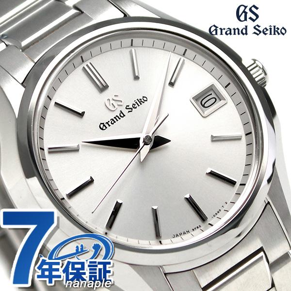 【コースター付き♪】 グランドセイコー SBGV213 セイコー 腕時計 メンズ クオーツ 9F 39mm GRAND SEIKO 時計