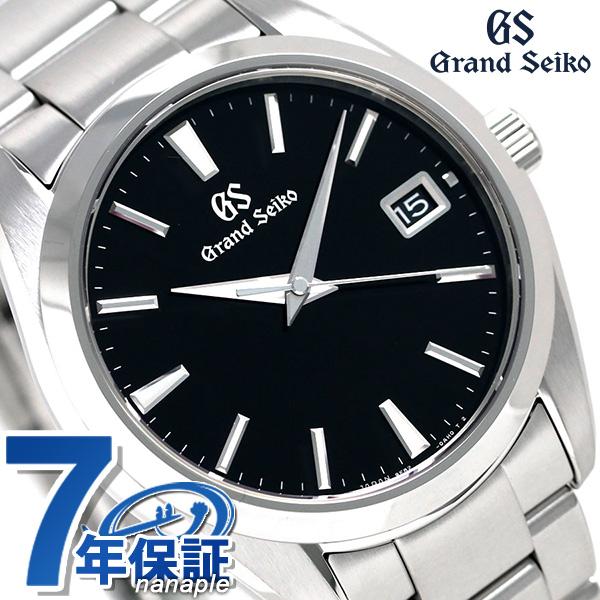 【コースター付き♪】 グランドセイコー SBGV223 セイコー 腕時計 メンズ クオーツ 9F 40mm GRAND SEIKO 時計
