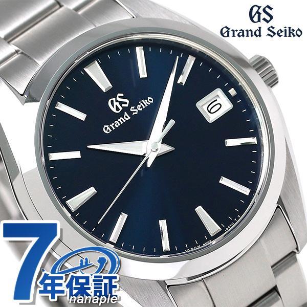 promo code b0083 331a4 人気定番の グランドセイコー 9Fクオーツ 40mm メンズ 腕時計 ...