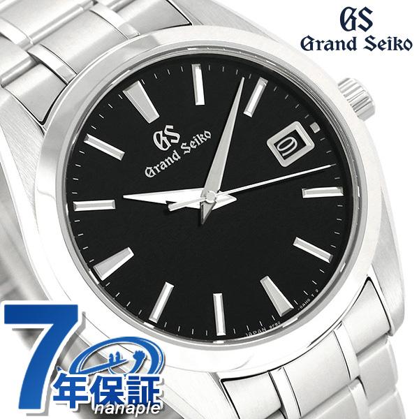 グランドセイコー SBGV231 時計 セイコー 腕時計 腕時計 メンズ SBGV231 クオーツ 9F 40mm チタン GRAND SEIKO 時計, アップスイング:c235cd24 --- municipalidaddeprimavera.cl