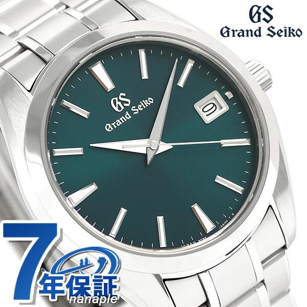 グランドセイコー SBGV233 セイコー 腕時計 メンズ 9Fクオーツ 40mm チタン GRAND SEIKO 時計
