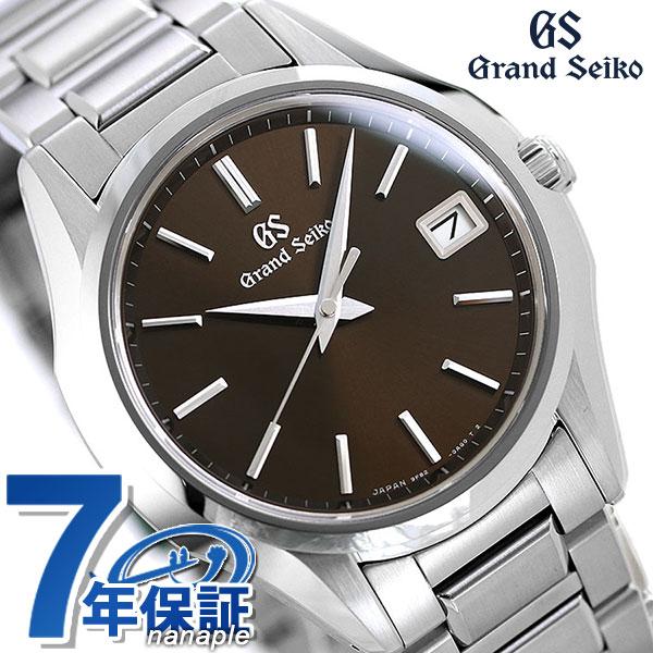 【コースター付き♪】 グランドセイコー SBGV237 セイコー 腕時計 メンズ クオーツ 9F 39mm GRAND SEIKO 時計【あす楽対応】