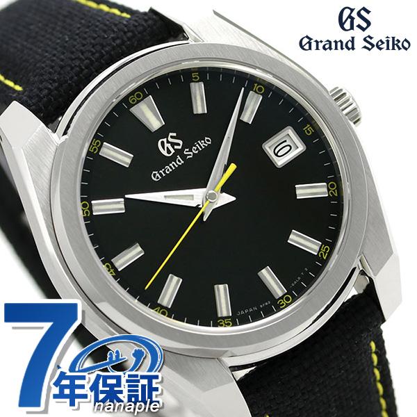 グランドセイコー SBGV243 セイコー 腕時計 メンズ 9Fクオーツ 40mm GRAND SEIKO 時計【あす楽対応】