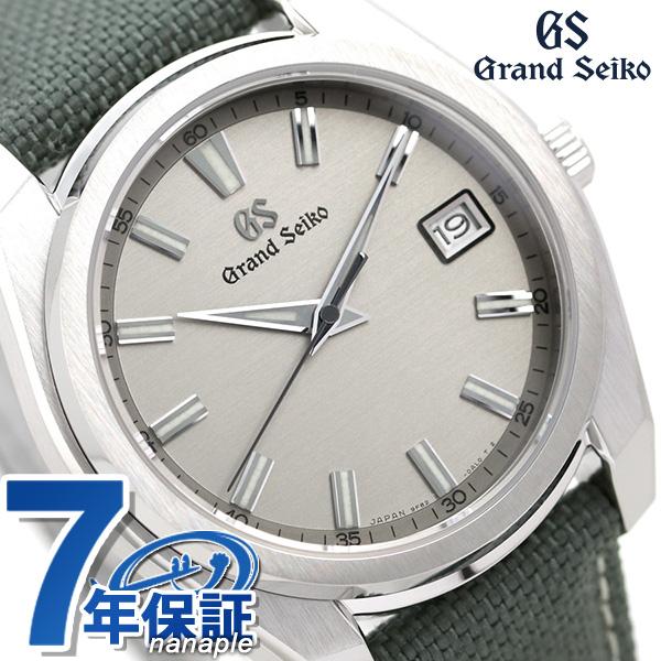 グランドセイコー SEIKO 店内ポイント最大43倍!16日1時59分まで! 40mm 9Fクオーツ 腕時計 時計 GRAND メンズ SBGV245 セイコー