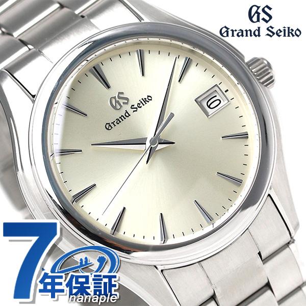 グランドセイコー 9Fクオーツ メンズ 腕時計 SBGX205 GRAND SEIKO シルバー 時計