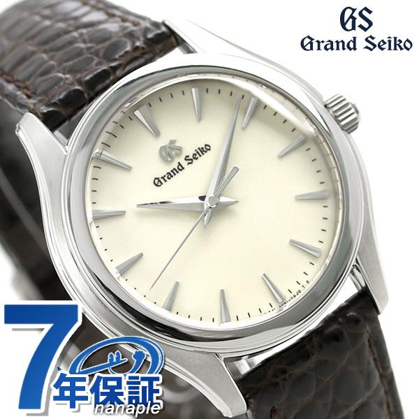 グランドセイコー 9Fクオーツ メンズ 腕時計 SBGX209 GRAND SEIKO アイボリー 時計【あす楽対応】