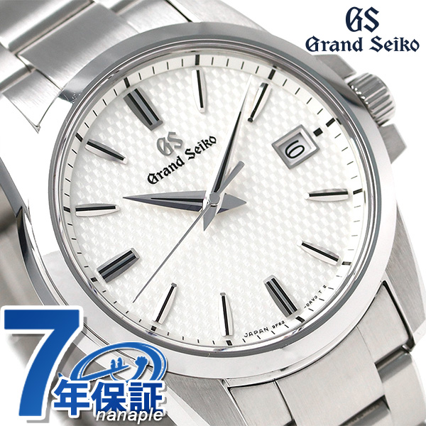 店内ポイント最大43倍!16日1時59分まで! グランドセイコー SBGX253 セイコー 腕時計 メンズ 9Fクオーツ 39.5mm GRAND SEIKO 時計