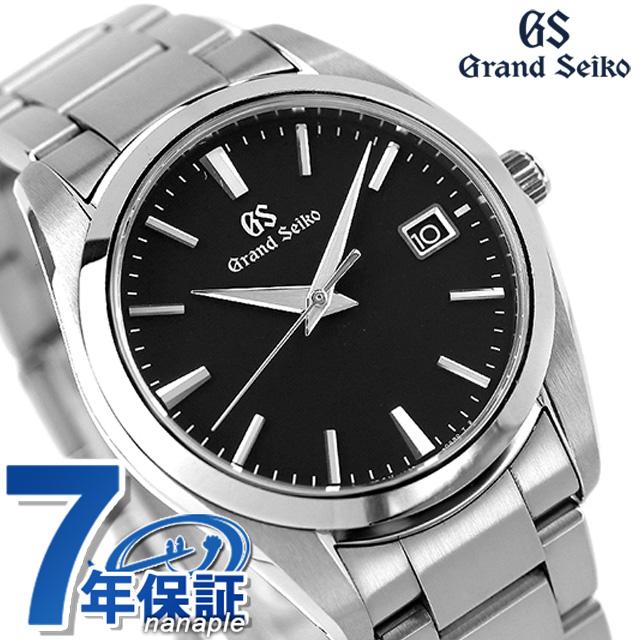 グランドセイコー 9Fクオーツ 37mm メンズ 腕時計 SBGX261 GRAND SEIKO ブラック 時計