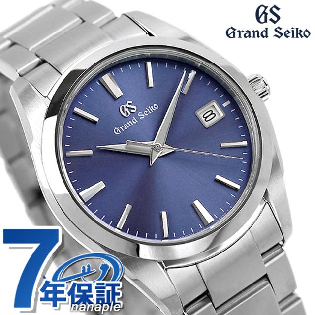 【コースター付き♪】 グランドセイコー SBGX265 セイコー 腕時計 メンズ クオーツ 9F 37mm GRAND SEIKO 時計【あす楽対応】