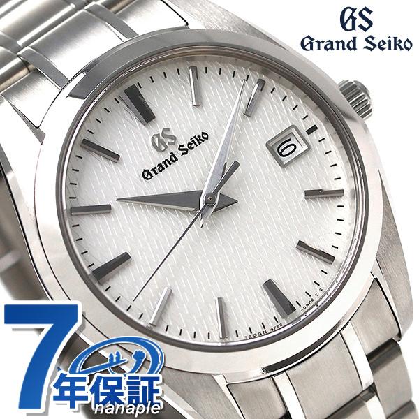 huge selection of 4455e 11691 グランドセイコー SBGX267 セイコー 腕時計 メンズ クオーツ 9F 37mm チタン GRAND SEIKO 時計 腕時計のななぷれ