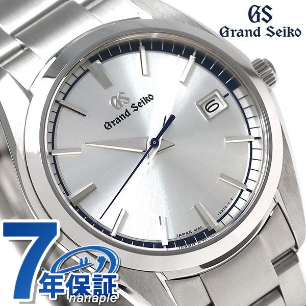 グランドセイコー 9Fクオーツ 37mm メンズ 腕時計 SBGX271 GRAND SEIKO シルバー 時計