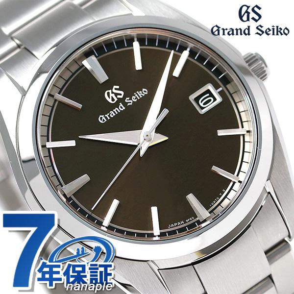 グランドセイコー SBGX273 セイコー 腕時計 メンズ 9Fクオーツ 37mm GRAND SEIKO 時計