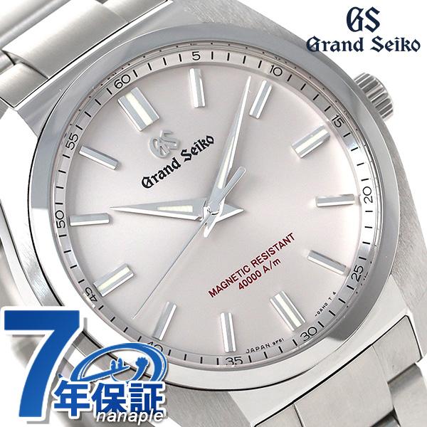 【当店なら!エントリーだけで3000P 11日1時59分まで】 グランドセイコー 9Fクオーツ 強化耐磁モデル メンズ SBGX291 GRAND SEIKO 腕時計 時計