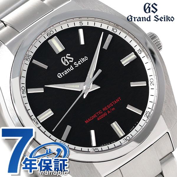 グランドセイコー 9Fクオーツ 強化耐磁モデル メンズ SBGX293 GRAND SEIKO 腕時計 時計
