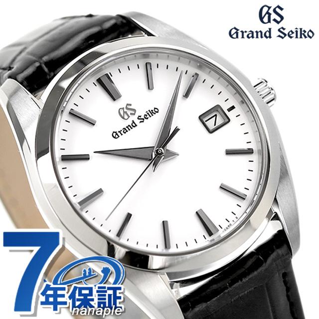 店内ポイント最大43倍!16日1時59分まで! グランドセイコー SBGX295 セイコー 腕時計 メンズ 9Fクオーツ 37mm 革ベルト GRAND SEIKO 時計