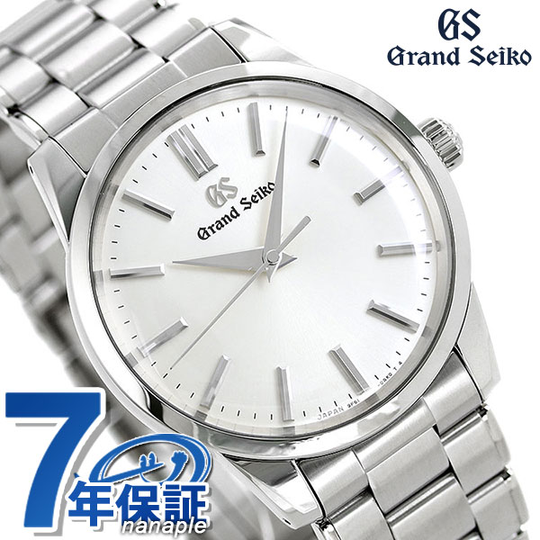 グランドセイコー 9Fクオーツ メンズ 腕時計 SBGX319 GRAND SEIKO シルバー 時計【あす楽対応】