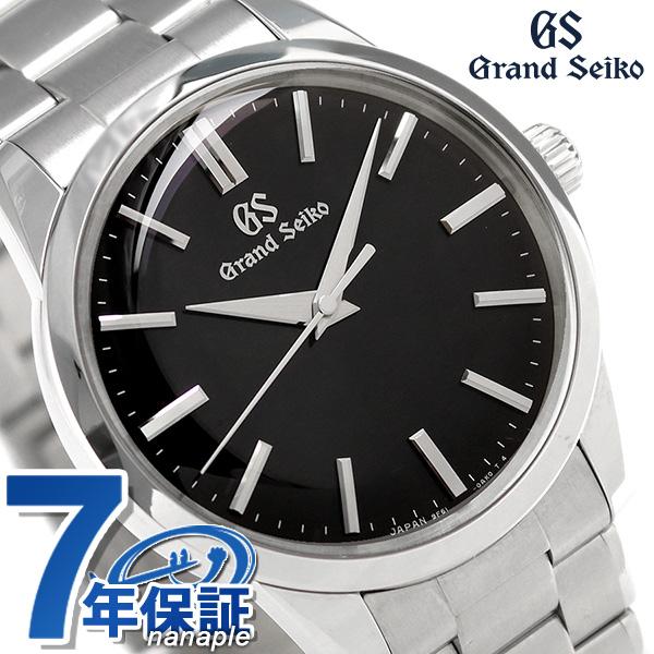 グランドセイコー SBGX321 セイコー 腕時計 メンズ 9Fクオーツ 37mm GRAND SEIKO 時計【あす楽対応】